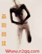 听锦(校园H)